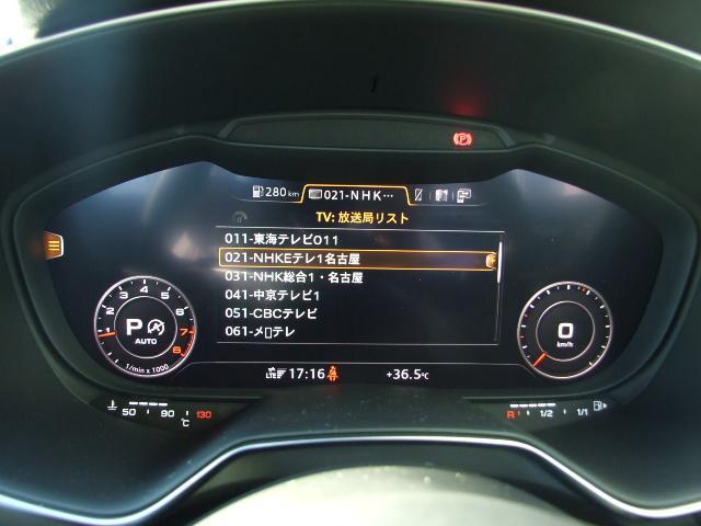 「アウディ」「アウディ TTクーペ」「クーペ」「愛知県」の中古車32