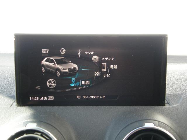 1.0TFSIスポーツ グレーレザー ナビ リアカメ アダプティブクルコン サイド&レーンアシスト バーチャルコクピット オートマチックテールゲート LEDヘッドライト 17AW ドライブセレクト リアカメ&センサー(27枚目)