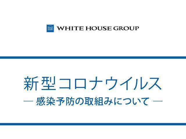 SW GT Line フルパッケージ付 正規認定中古車(58枚目)