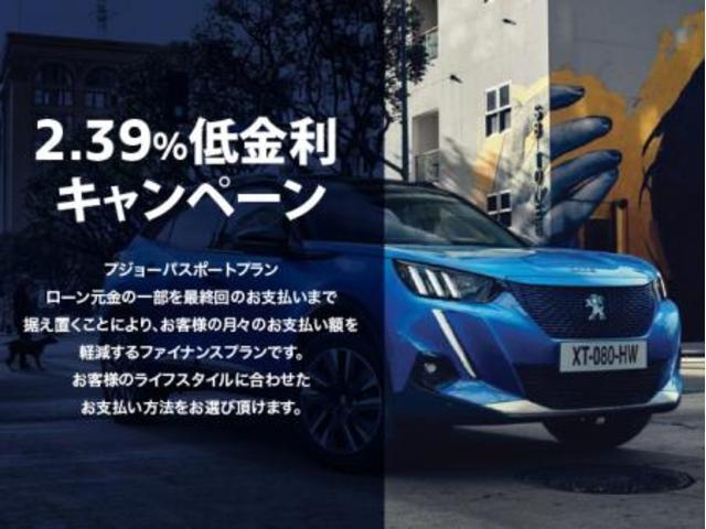 SW GT LINE フルパッケージ付 正規認定中古車(2枚目)