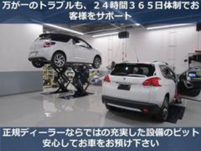 SW GT LINE フルパッケージ付 正規認定中古車(45枚目)