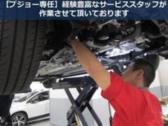 SW GT LINE フルパッケージ付 正規認定中古車(46枚目)