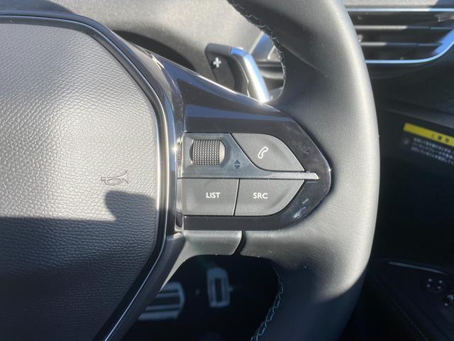 CROSSCITY BLUEHDI/特別仕様車/新車保証継承/クリーンディーゼル車/ハーフレザーシート/電動シート付き/カープレイ対応/アンドロイドオート対応/ACC(21枚目)