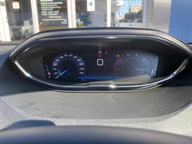 CROSSCITY BLUEHDI/特別仕様車/新車保証継承/クリーンディーゼル車/ハーフレザーシート/電動シート付き/カープレイ対応/アンドロイドオート対応/ACC(26枚目)