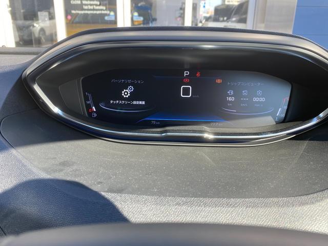 CROSSCITY BLUEHDI/特別仕様車/新車保証継承/クリーンディーゼル車/ハーフレザーシート/電動シート付き/カープレイ対応/アンドロイドオート対応/ACC(28枚目)