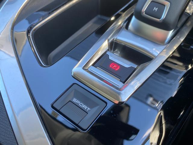 CROSSCITY BLUEHDI/特別仕様車/新車保証継承/クリーンディーゼル車/ハーフレザーシート/電動シート付き/カープレイ対応/アンドロイドオート対応/ACC(34枚目)