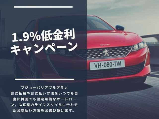 GT ブルーHDi プレミアムレザーエディション 新車保証継承/8AT/純正ナビ付/ETC2.0付き/フルレザーシート/電動シート付き/カープレイ対応/ACC(3枚目)