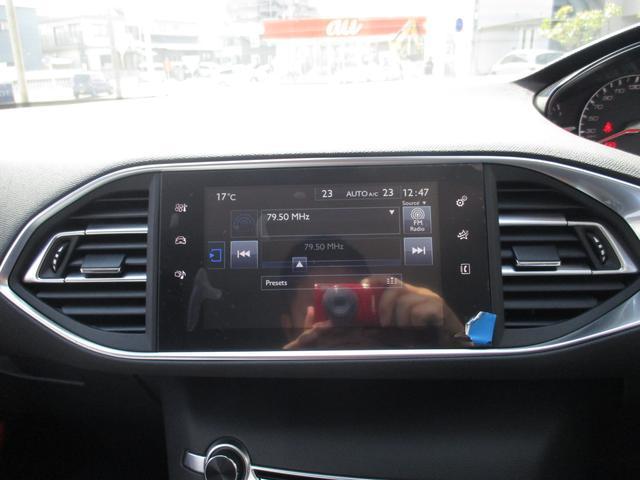 プジョー プジョー 308 アリュール 元試乗車 新車保証継承 フルLEDヘッドライト
