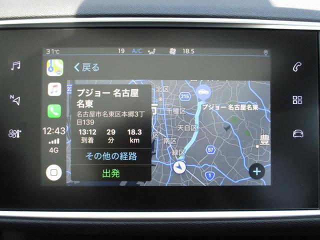 Apple CarPlay 対応です。【プジョー大府:0562-44-0381】