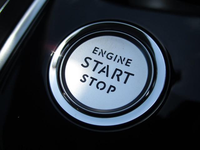 こちらのプッシュボタンでエンジンをスタートできます。【プジョー大府:0562-44-0381】