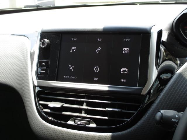 タッチスクリーン7インチの大型ディスプレイでは、車両設定などが行えます。【プジョー大府:0562-44-0381】