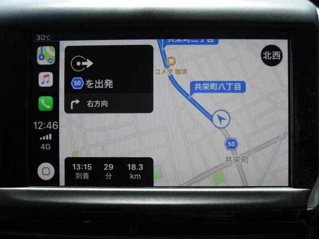 Apple CarPlay対応です。【プジョー大府:0562-44-0381】