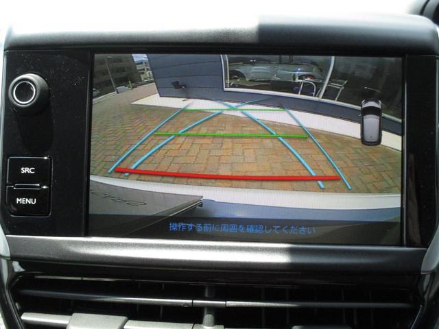 バックカメラ標準装備です。さらに、フロント・バックセンサーも装備。危険を音とタッチスクリーンで知らせます。【プジョー大府:0562-44-0381】