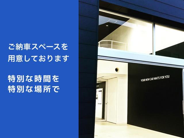 【プジョー大府:0562-44-0381】