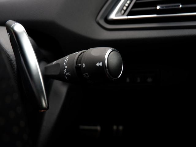 アクティブクルーズコントロール。アクセル、ブレーキ、エンジンブレーキで車間距離を保ちます。【プジョー大府:0562-44-0381】