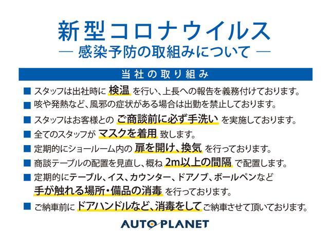 SW GT ブルーHDi 元試乗車 新車保証継承 8AT(2枚目)