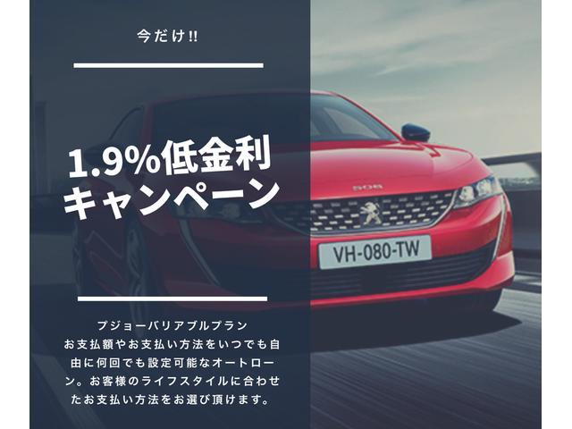 GTブルーHDi元試乗車/レザーパッケージ/電動テールゲート(3枚目)