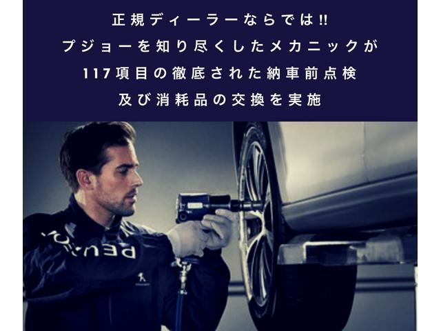 GTブルーHDi元試乗車/レザーパッケージ/電動テールゲート(4枚目)