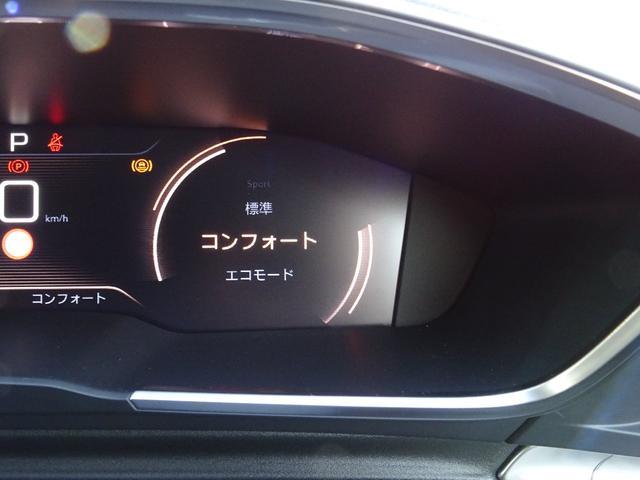 SW GTライン 元試乗車/フルパッケージ/純正ナビ/ETC2.0/新車保障継承/1.6Lガソリンモデル/フルレザーシート/フロントシートヒーター/ナイトビジョン/アクティブサスペンション/セーフティブレーキ/ACC(6枚目)