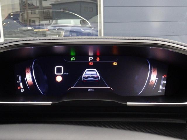 SW GTライン 元試乗車/フルパッケージ/純正ナビ/ETC2.0/新車保障継承/1.6Lガソリンモデル/フルレザーシート/フロントシートヒーター/ナイトビジョン/アクティブサスペンション/セーフティブレーキ/ACC(29枚目)
