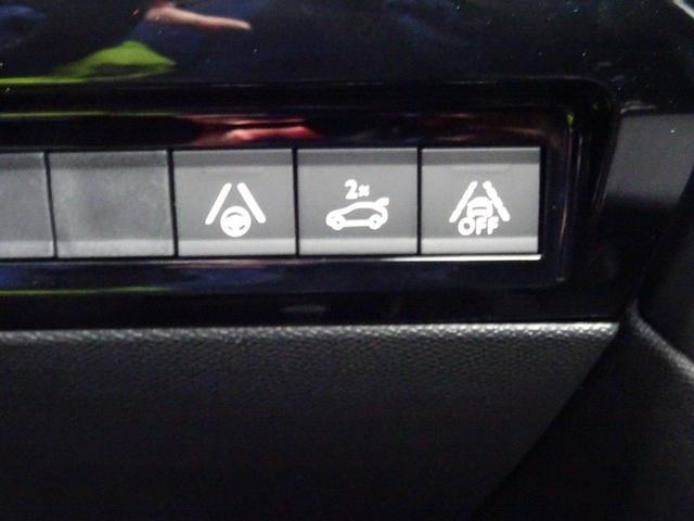 SW GTライン 元試乗車/フルパッケージ/純正ナビ/ETC2.0/新車保障継承/1.6Lガソリンモデル/フルレザーシート/フロントシートヒーター/ナイトビジョン/アクティブサスペンション/セーフティブレーキ/ACC(47枚目)