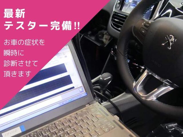 SW GTライン 元試乗車/フルパッケージ/純正ナビ/ETC2.0/新車保障継承/1.6Lガソリンモデル/フルレザーシート/フロントシートヒーター/ナイトビジョン/アクティブサスペンション/セーフティブレーキ/ACC(70枚目)