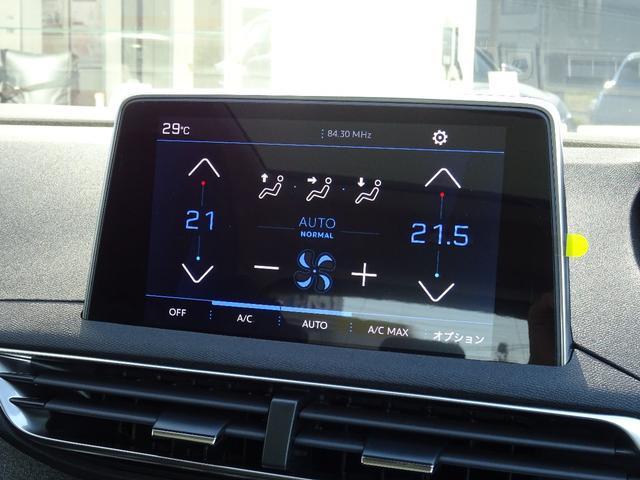 8インチのタッチスクリーン。さまざまな操作を集約しており、直感的な操作が可能です。【プジョー大府:0562-44-0381】