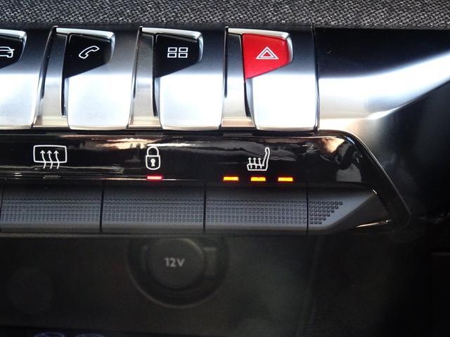 フロントシートヒーターを装備。3段階に温度調節が可能です。【プジョー大府:0562-44-0381】