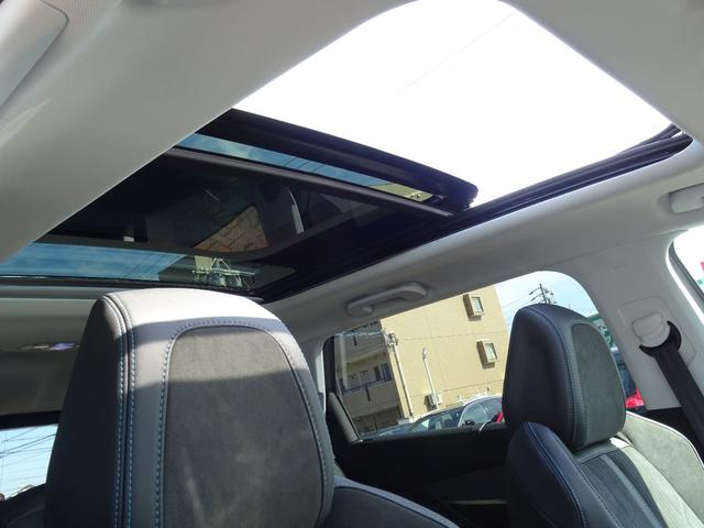クロスシティ ブルーHDi 元試乗車/新車保障継承/特別仕様車/パノラミックサンルーフ/電動テールゲート/フロントシートヒーター/LEDライト/ACC/セーフティブレーキ/2.0Lディーゼルエンジンモデル/CarPlay(3枚目)