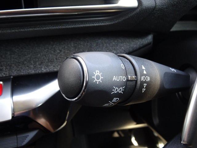 クロスシティ ブルーHDi 元試乗車/新車保障継承/特別仕様車/パノラミックサンルーフ/電動テールゲート/フロントシートヒーター/LEDライト/ACC/セーフティブレーキ/2.0Lディーゼルエンジンモデル/CarPlay(29枚目)