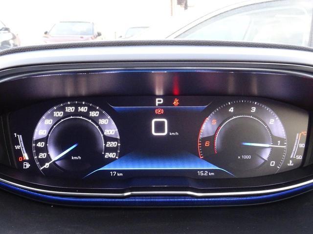 クロスシティ ブルーHDi 元試乗車/新車保障継承/特別仕様車/パノラミックサンルーフ/電動テールゲート/フロントシートヒーター/LEDライト/ACC/セーフティブレーキ/2.0Lディーゼルエンジンモデル/CarPlay(32枚目)