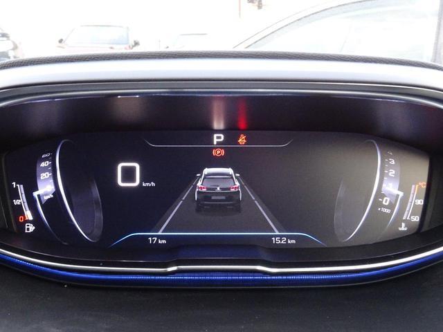 クロスシティ ブルーHDi 元試乗車/新車保障継承/特別仕様車/パノラミックサンルーフ/電動テールゲート/フロントシートヒーター/LEDライト/ACC/セーフティブレーキ/2.0Lディーゼルエンジンモデル/CarPlay(33枚目)