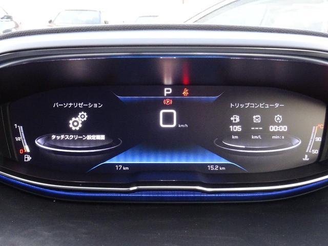 クロスシティ ブルーHDi 元試乗車/新車保障継承/特別仕様車/パノラミックサンルーフ/電動テールゲート/フロントシートヒーター/LEDライト/ACC/セーフティブレーキ/2.0Lディーゼルエンジンモデル/CarPlay(34枚目)
