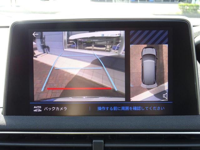 クロスシティ ブルーHDi 元試乗車/新車保障継承/特別仕様車/パノラミックサンルーフ/電動テールゲート/フロントシートヒーター/LEDライト/ACC/セーフティブレーキ/2.0Lディーゼルエンジンモデル/CarPlay(37枚目)
