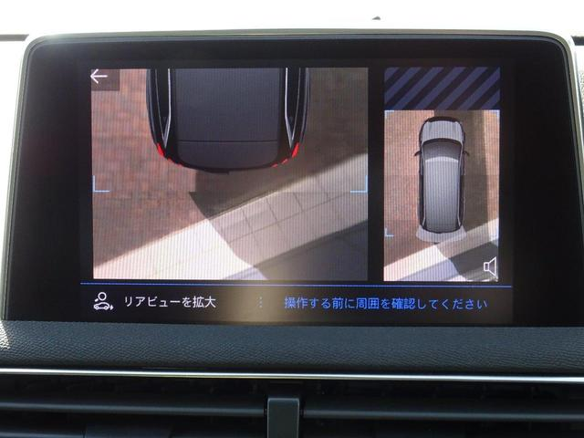 クロスシティ ブルーHDi 元試乗車/新車保障継承/特別仕様車/パノラミックサンルーフ/電動テールゲート/フロントシートヒーター/LEDライト/ACC/セーフティブレーキ/2.0Lディーゼルエンジンモデル/CarPlay(38枚目)