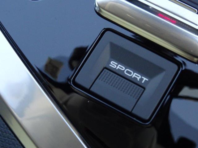 クロスシティ ブルーHDi 元試乗車/新車保障継承/特別仕様車/パノラミックサンルーフ/電動テールゲート/フロントシートヒーター/LEDライト/ACC/セーフティブレーキ/2.0Lディーゼルエンジンモデル/CarPlay(45枚目)