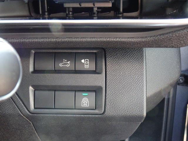 クロスシティ ブルーHDi 元試乗車/新車保障継承/特別仕様車/パノラミックサンルーフ/電動テールゲート/フロントシートヒーター/LEDライト/ACC/セーフティブレーキ/2.0Lディーゼルエンジンモデル/CarPlay(51枚目)