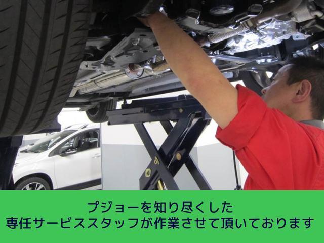 クロスシティ ブルーHDi 元試乗車/新車保障継承/特別仕様車/パノラミックサンルーフ/電動テールゲート/フロントシートヒーター/LEDライト/ACC/セーフティブレーキ/2.0Lディーゼルエンジンモデル/CarPlay(77枚目)