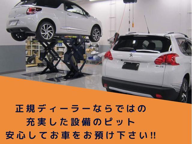 クロスシティ ブルーHDi 元試乗車/新車保障継承/特別仕様車/パノラミックサンルーフ/電動テールゲート/フロントシートヒーター/LEDライト/ACC/セーフティブレーキ/2.0Lディーゼルエンジンモデル/CarPlay(78枚目)