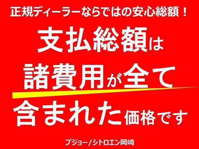 フィール 当社管理試乗車 純正ナビ ETC 新車保証継承(3枚目)