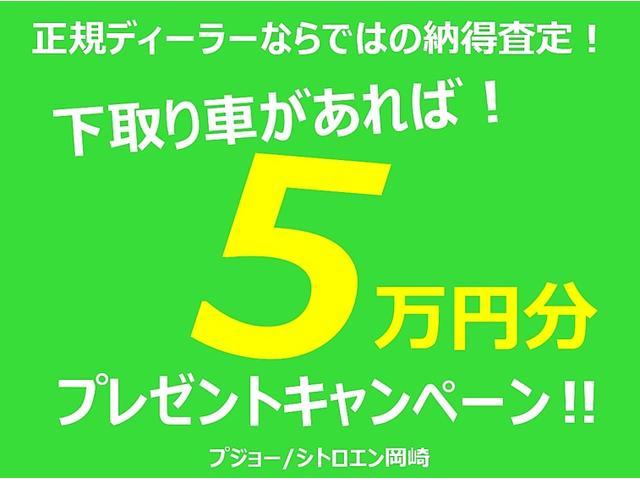 フィール 当社管理試乗車 純正ナビ ETC 新車保証継承(4枚目)