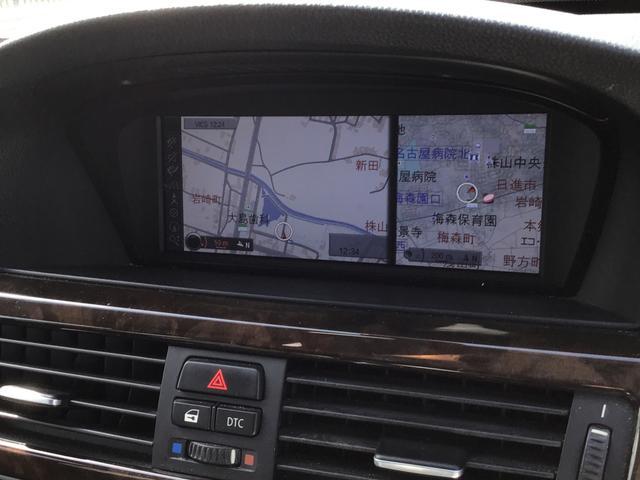 320i ハイラインパッケージ 白/ハイライン/ナビ/ETC/電動革シート/純正AW/ヒートシート(13枚目)