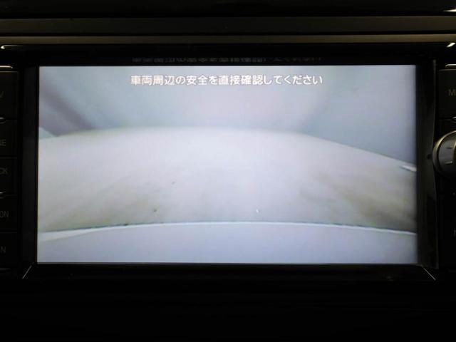 「フォルクスワーゲン」「ザ・ビートル・カブリオレ」「オープンカー」「愛知県」の中古車12