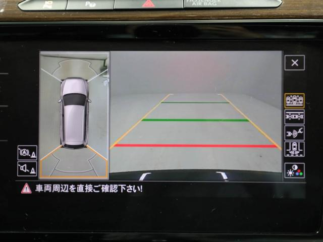 TSI Highline TechnologyP 認定中古車(13枚目)