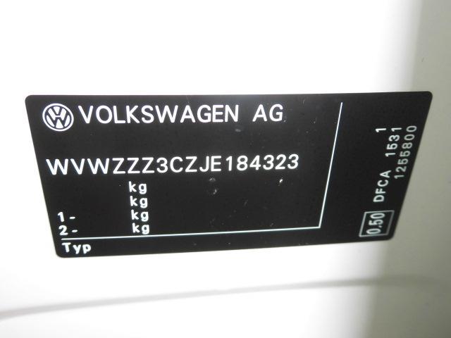「フォルクスワーゲン」「VW パサートヴァリアント」「ステーションワゴン」「長野県」の中古車20