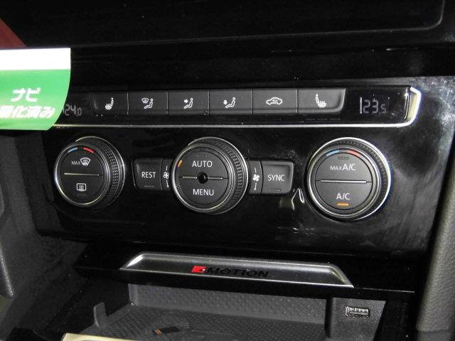 Rライン 4モーションアドバンス 認定中古車 ETC ナビ バックカメラ 革シート シートヒーター 電動シート 4WD LED(9枚目)