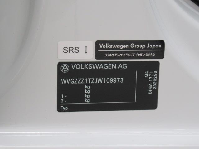 TDI コンフォートライン 認定中古車 LED CD再生 キーレス AW ABS ESC(20枚目)