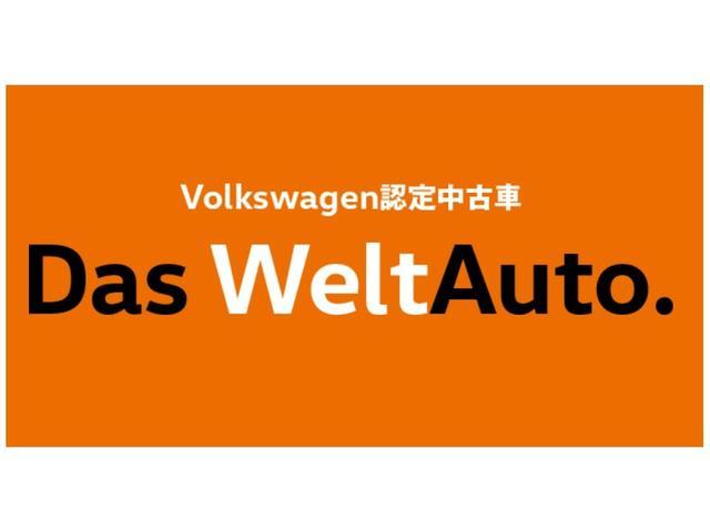 TDI コンフォートライン 認定中古車 LED CD再生 キーレス AW ABS ESC(21枚目)