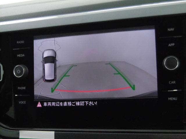TSIハイライン 認定中古車 スマートキー 盗難防止システム 記録簿 サイドエアバッグ ナビ パークディスタンスコントロール ステアリングスイッチ(8枚目)