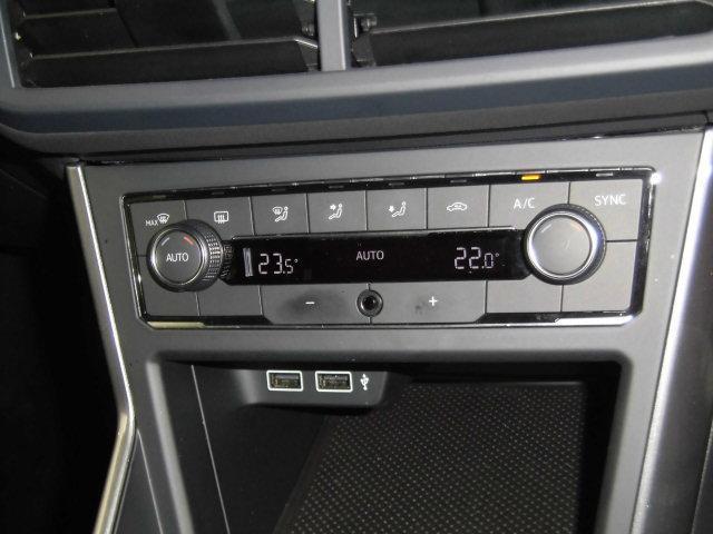 TSIハイライン 認定中古車 スマートキー 盗難防止システム 記録簿 サイドエアバッグ ナビ パークディスタンスコントロール ステアリングスイッチ(10枚目)